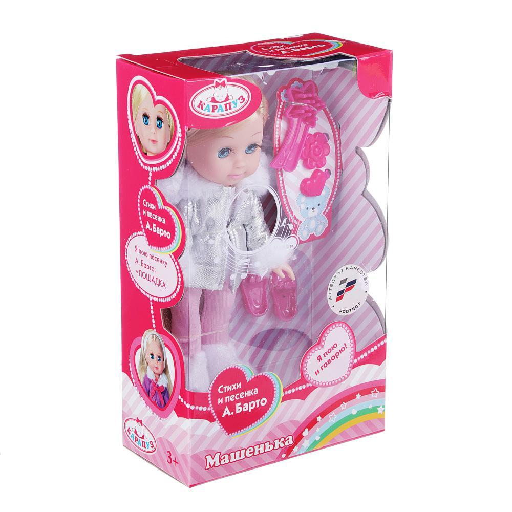 """Купить Кукла классическая """"Машенька"""" в зимней одежде, звук ..."""